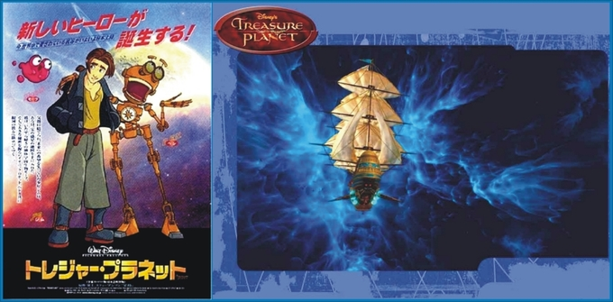 treasure planet full movie in hindi dubbed download